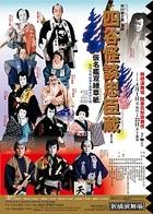 Shinbashi201004m