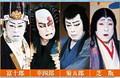 Shinbashi201011b2
