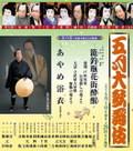Shinbashi201105b