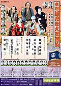Shinbashi201111b_640_2