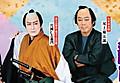 Shinbashi201211b_5