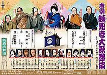 Shinbashi201211b_640