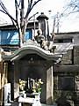 Shiseki001_300_640
