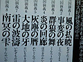 156_004_640_2