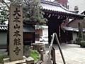 Yjimageow42ng4j_640