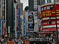 Japan952026_12801024x769_640