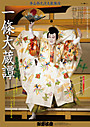 Ichijoohkura_poster_640