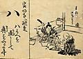 Kumiko2_640