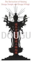 Dougumura